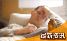 H7N9禽流感病毒小知识及MSH CHINHA网络医院提示
