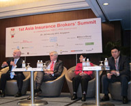 MSH China attended the 1st Asia Insurance Brokers' Summit