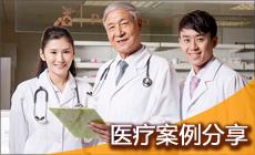 贵宾级医疗陪同服务,MSH医院代表与您共渡难关