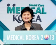 MSH INTERNATIONAL attended the 4th Global Healthcare & Medical Tourism Conference in Korea