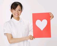 Happy 2013 Nurse Day!
