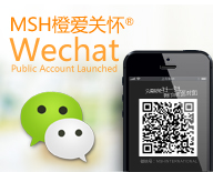 Meet us on Wechat!