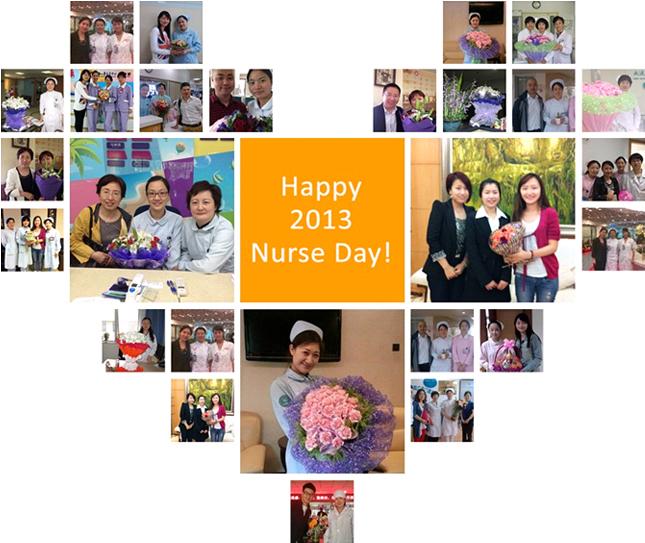 Msh china hospitals